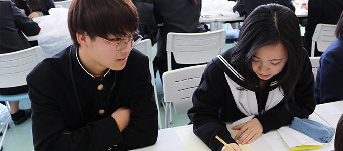 高等教育の修学支援新制度