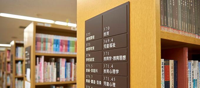 図書館カレンダー